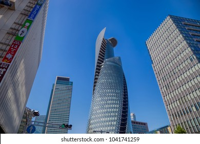 NAGOYA, JAPAN - April 29,2016: Mode Gakuen Spiral Towers building in Nagoya near Meitetsu Nagoya Station, Japan.