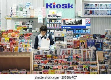 NAGOYA, JAPAN - APRIL 8 : Convenience store in railway station taken on April 8, 2010 in Nagoya, Japan.