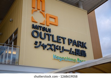 Nagoya, Japan - December 2018 : MITSUI OUTLET PARK JAZZ DREAM Nagashima building is large outlet store in Chubu Area, Japan. Locate in Nagashima resort area.