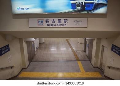 Nagoya, JAPAN - May 22, 2019 : Nagoya station  (Subway) Exterior entrance gate of Kintetsu Nagoya Station, Aichi, Japan