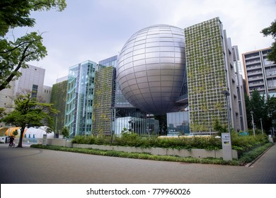 Nagoya, JAPAN - May 24, 2017: facade of the Nagoya City Science Museum on a cloudy afternoon
