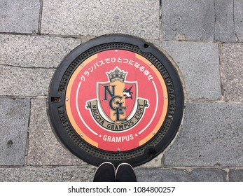 Nagoya, Japan, Nov 19.2017 : Japanese manhole covers come in a variety of designs depending on locality, utility type and the manufacturer of the manhole cover.