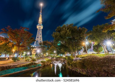 Nagoya, Japan - Nov 9, 2016 : Nagoya TV tower and Oasis 21 dazzling shine among the city of Nagoya. Nagoya TV tower and Oasis 21 building are the well known landmarks of Nagoya, Japan.