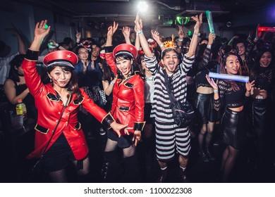 NAGOYA, JAPAN - NOVEMBER 1, 2015: People in costume celebrating Halloween in one of the large annual block parties near Ikeda Koen (Ikeda Park) in Nagoya.