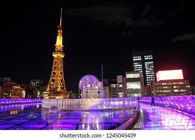 NAGOYA, JAPAN - November 13 : Nagoya TV tower and Oasis 21 in downtown Nagoya. Nagoya TV Tower is the first consolidated radio tower built in Japan.