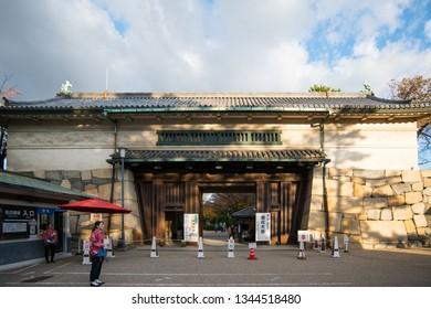 NAGOYA, JAPAN - NOVEMBER 14,2018:Office ticket and entrance of  Nagoya castle in Nagoya,Japan