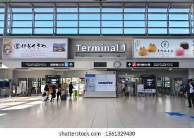 Nagoya, Japan - November 15, 2019: Passengers are walking in and out at terminal 1, Chubu Centrair International Airport, Nagoya, Japan