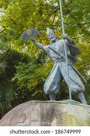 NAGOYA, JAPAN - NOVEMBER 21: Kato Kiyomasa Statue in Nagoya, Japan on November 21, 2013. Renowned samurai who supervises the construction of the stone wall of Nagoya Castle