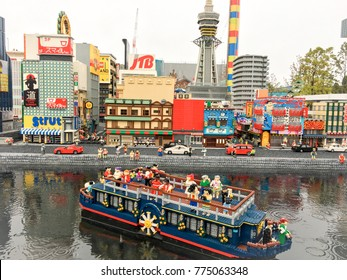 NAGOYA, JAPAN - OCTOBER 21, 2017:  Lego bricks made traveller ship and Tokyo city view in miniature city model at Lego Land