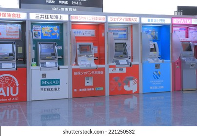 NAGOYA JAPAN - SEPTEMBER 27, 2014: Japanese ATM cash machine at Nagoya Centrair airport - ATMs are widely available all over Japan.
