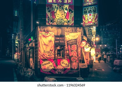 NAGOYA - JULY 11, 2018: Colorful night street in Japan. Japan night life at a district full of bars, restaurants and nightclubs near Nagoya station.