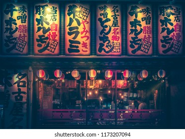 NAGOYA - JUNE 24, 2018: Colorful night street in Japan. Night life at a district full of bars, restaurants and nightclubs near Nagoya station.