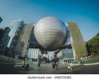 Nagoya science museum, Nagoya, Japan, 11 November 2018