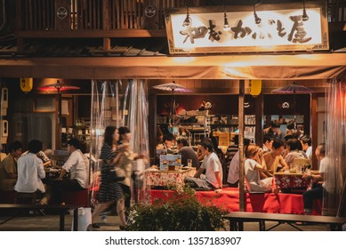 Nagoya,Aichi,Japan-09/16/2018-Japanese lifestyle which having a drink before got off work or in weekend.