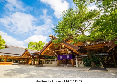Nagoya,Japan - July 31,2018 - Atsuta Shrine in Nagoya,Aichi,Japan.Atsuta Shrine is one of Shinto's most important shrines.