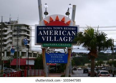 Naha, Japan - April 22, 2017: Mihama American Village, Okinawa Prefecture.