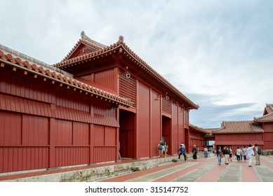 NAHA, JAPAN - MAY 12: Shuri Castle Park in Naha, Okinawa, Japan on May 12 2015. Shuri Castle was the palace of the Ryukyu Kingdom.