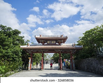 "Naha, Japan - October 13, 2015: This is ""Shureimon (Shurei Gate)"". This gate is the second of Shuri Castle's main gates. A lot of foreign tourists visit."