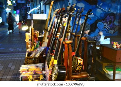 """NAHA, OKINAWA, JAPAN - MARCH 9, 2017 - The sanshin (literally """"three strings"""") is an Okinawan musical instrument. it consists of a snake skin-covered body, neck and three strings"""