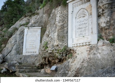 Nahr al Kalb river offers a series of commemorative stelae with inscriptions and bas relief dating from the Assyrians, the Babylonians and the Phoenicians up to the French army.