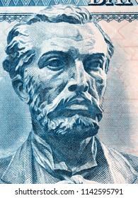 Naim Frasheri portrait from Albanian money