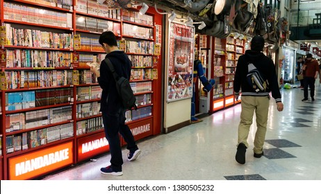 NAKANO, TOKYO, JAPAN - APRIL 21, 2019: Manga shelf corridor inside the Nakano Broadway mall from Mandarake shop, a famous pop culture merchandise secondhand outlet.