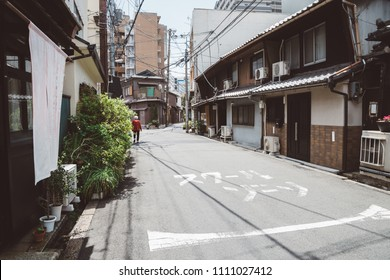 Nakazaki-cho street in Osaka, Japan