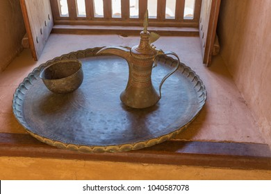 NAKHAL, OMAN - NOVEMBER 29, 2017: tableware of Nakhal Fort, in Nakhal, Oman