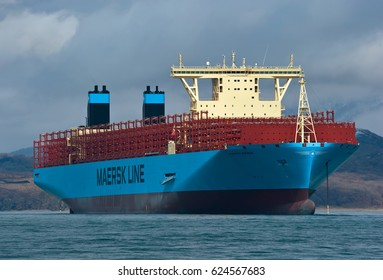 Nakhodka, Russia- April 19, 2017: Container ship Madrid Maersk standing on the roads at anchor.