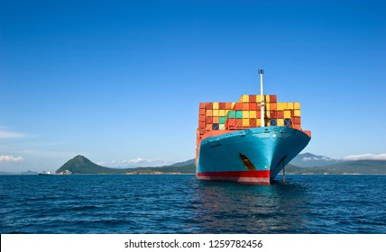 Nakhodka. Russia - August 22, 2017: Container ship Gerner Maersk at anchor in the roads.