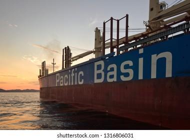 Nakhodka. Russia - August 22, 2017: Bulk carrier company Pacific Basin anchored in the raid.