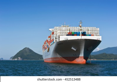 Nakhodka. Russia -July 06, 2016: Container ship COSCO Fortune standing on the roads at anchor.