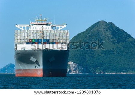 Nakhodka Russia July 06 2016 Container Stock Photo (Edit Now