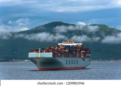 Nakhodka. Russia -July 18, 2016: Container ship COSCO Hellas standing on the roads at anchor.