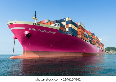 Nakhodka. Russia - July 23, 2018: A loaded container ship ONE Competence anchored at the roadstead.