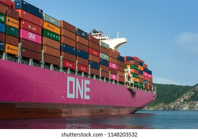 Nakhodka. Russia - July 23, 2018: The aft part of the loaded container ship company ONE anchored at the roadstead.