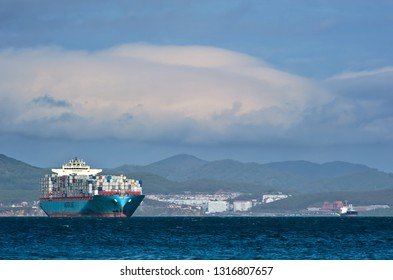 Nakhodka. Russia - May 19, 2015: Container ship Maersk Saigon at anchor in the roads.