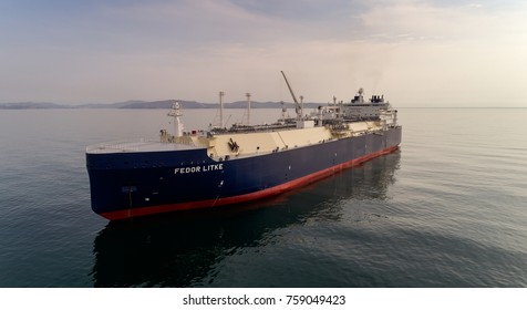 Nakhodka, Russia - November 13, 2017: LNG-tanker Fedor Litke at anchor in the road.