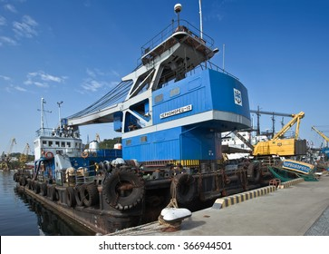 Nakhodka, Russia - September 20, 2015: The dredger Chernomorets-10 stands at the pier in the port of Nakhodka.