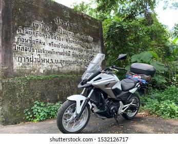 Nakhon Nayok, Thailand. October 14, 2019 : Motorbike big bike Honda NC750X, 2017 Year. Used as vehicle in the trip to the travel