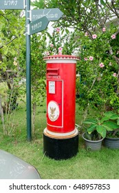 Nakhon Pathom Thailand April 28, 2017 Mailboxes are not popular due to new technologies coming into Thailand.