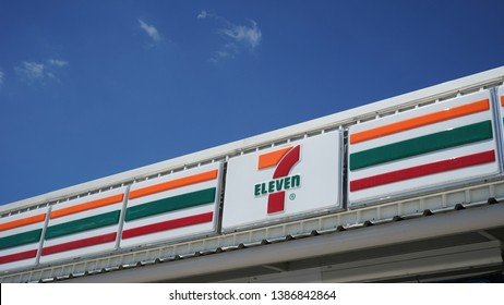 Nakhon Pathom, Thailand - May 1, 2019 : 7-Eleven convenience store on local street in Nakhon Pathom, Thailand with blue sky background. 7-Eleven is the world's largest chain of convenience stores.