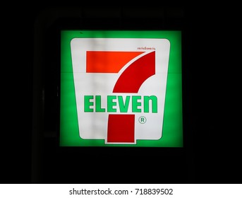 Nakhon Pathom, Thailand - Sep 17, 2017: The light box of 7 eleven mini mart logo at night. 7-11 is convenience store with number one of outlets in Thailand.