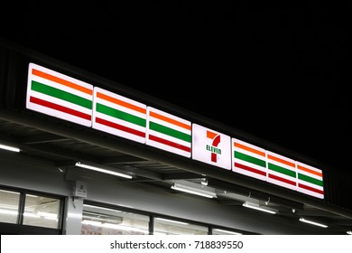 Nakhon Pathom, Thailand - Sep 17, 2017: The light box of 7 eleven mini mart logo in front of the shop at night. 7-11 is convenience store with number one of outlets in Thailand.