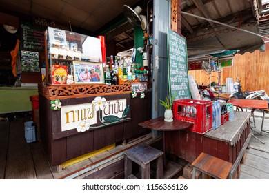 Nakhon Pathom, Thailand-August 12, 2018: Bang Luang Market is an old market Chinese immigrants set up wooden shop and houses of community at Tha Jeen River in Tumbol Bang Luang, Amphoe Bang Lane, Nakh