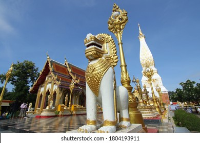 Nakhon Phanom, Thailand-่July 27, 2020 : Wat Phra That Phanom temple public temple as sacred precinct of Buddhist religion