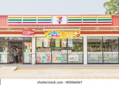 Nakhon Ratchasima, THAILAND - April 10, 2016 : 7-Eleven, convenience store with largest number of outlets in Thailand.