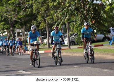 "NAKHON RATCHASIMA ,THAILAND - AUG 16-2015: This event is ""Bike for mom"" from Thailand, event show respected to Queen of Thailand by the participant cycling (world's biggest bike ride)"