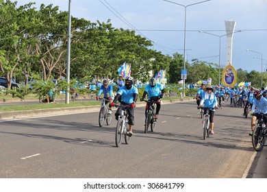"""NAKHON RATCHASIMA ,THAILAND - AUG 16-2015: This event is """"Bike for mom"""" from Thailand, event show respected to Queen of Thailand by the participant cycling (world's biggest bike ride)"""