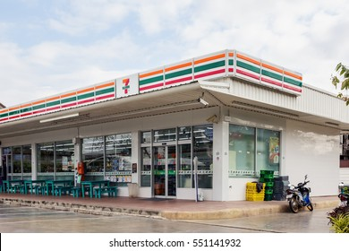 Nakhon Ratchasima, THAILAND - Dec 23, 2016 : 7-Eleven, convenience store with largest number of outlets in Thailand.